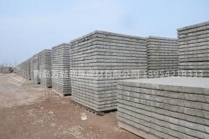空心楼盖的定位是在形状固定和肋梁宽度前提实现的
